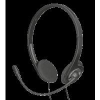 Наушники-накладные Trust Ilux Chat Headset (23109) Black