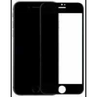 Стекло бронированноеIphone 6 Plus (5D Black)