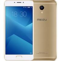 Meizu M5 Note 4/64Gb (Gold)