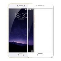 Защитное стекло для Meizu MX6 (3D White)