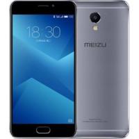 Meizu M5 Note 4/64Gb (Grey)