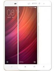 Захисне скло Xiaomi Redmi Note 4x (3D White) 0.33mm