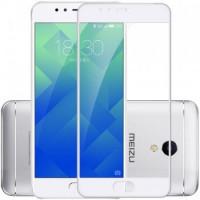 Защитное стекло для Meizu M5s (3D White)