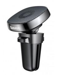 Автомобильный держатель магнитный Baseus Privaty Series Pro Air