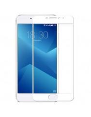 Защитное стекло для Meizu M5 Note (3D White) 0.33mm
