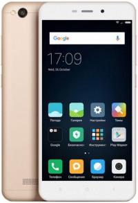 Xiaomi Redmi 4A 2/32Gb (Gold) EU - Global Version