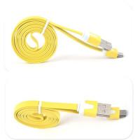 Кабель X38 Micro USB(желтый) 1м