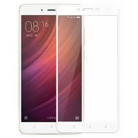 Защитное стекло Xiaomi Redmi Note 4 (3D White) 0.33mm