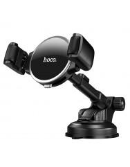 Автомобильный держатель Hoco S12 Lite (черный)