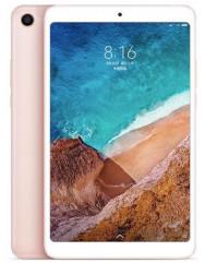 "Xiaomi Mi Pad 4 4/64Gb 8.0"" LTE (Rose Gold)"