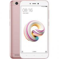 Xiaomi Redmi 5A 2/16GB (Rose Gold) EU - Global Version