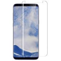 Стекло Samsung Galaxy S8 Plus 5D Ultaviolet