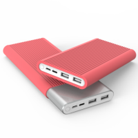 Чехол Xiaomi Power Bank 2S/ MI3 10000 mah (Pink)