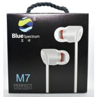 Вакумные наушники-гарнитура Blue Spectrum M7 (White)