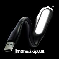 Лампа USB портативная светодиодная Light (Black)