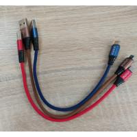 Кабель Inavi Micro USB Tighdbraid Series 0.2m (TBS) (бронзовый)