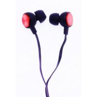 Вакуумные наушники-гарнитура Bass-530 (Red)