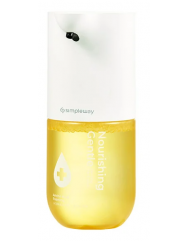 Диспенсер для мила Simpleway dispenser 300ml (Yellow)