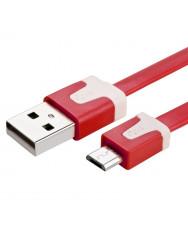 Кабель X38 Micro USB (червоний) 2м