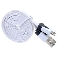 Кабель USB X38 (белый) 1м