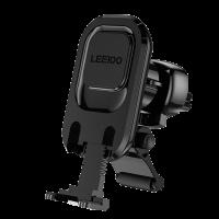 Автомобильный держатель магнитный LEEIOO Aegis-Outlet (черный)