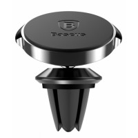Автомобильный держатель магнитный Baseus Small Ears Series Magnetic (Black) SUER-A01