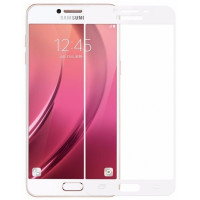 Защитное стекло Samsung A520 3D White