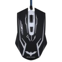Мышка Havit HV-MS801 Gaming (Black)