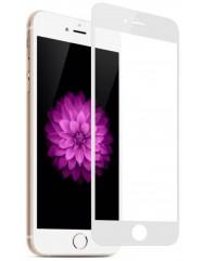 Стекло бронированноеIphone 7/8 Plus (5D White)
