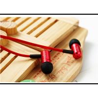 Вакуумные наушники WallyTech (красный)