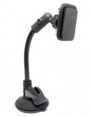 Автомобільний тримач Havit HV-H722 магнітний (чорний)