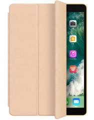 "Чехол Smart Case Series для Apple iPad Pro 12.9"" 2020 (пудра)"