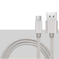 USB 2.0 Hight Speed (1m) серебряный