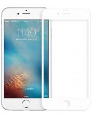 Скло броньоване Iphone 6 (5D White)