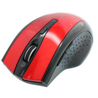 Мышка HAVIT HV-MS625GT (Red)