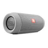 Bluetooth колонка JBL CHARGE 2+ (Silver)