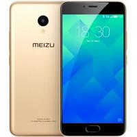 Meizu M5 2/16Gb (Gold)