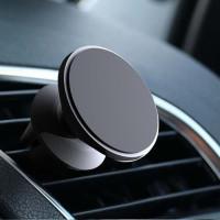 Автомобильный держатель магнитный CXP-006 (черный)