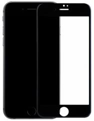 Скло броньоване Iphone 7/8 Plus (5D Black)