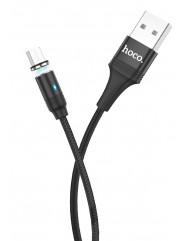 Магнітний кабель Hoco U76 Micro USB (чорний) 1.2m