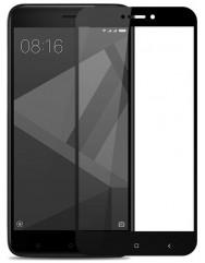 Скло Xiaomi Mi A1 / Mi 5x (5D Black) 0.33mm