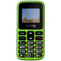 Sigma Comfort 50 Hit 2020 (Green) CF113