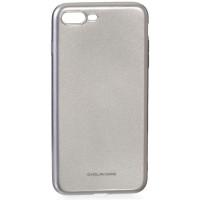 Чехол Molan iPhone 7 Plus (серебряный)