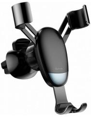 Автомобильный держатель Baseus Mini Gravity (Black)