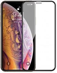 Скло броньоване Iphone XS Max / 11 Pro Max (5D Black)
