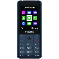 Philips E169 Xenium (Dark Grey)