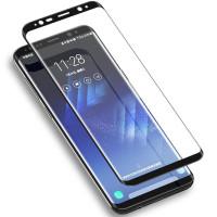 Стекло Samsung Galaxy S9 + (5D black)