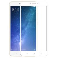 Стекло Xiaomi Mi Max 2 (5D White) 0.33mm