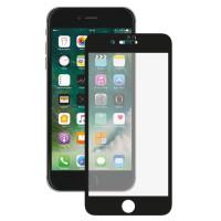 Стекло Universal Apple iPhone 6 Plus/7 Plus/8 Plus (5D Black)