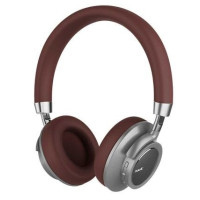 Bluetooth наушники HAVIT HV-F9 (brown)